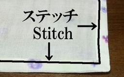stitch the hem