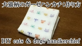 cats and dogs handkerchief