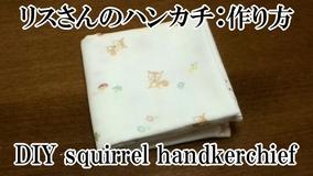 squirrel pattern handkerchief
