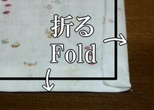 fold the edge
