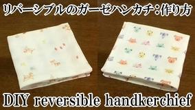 reversible gauze handkerchief