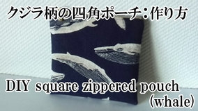 square zippered pouch with whale pattern