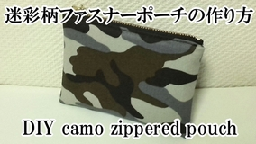 zippered pouch with camouflage pattern