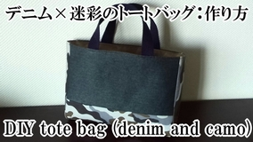 tote bag with denim and camouflage