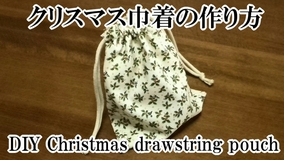 drawstring pouch with Christmas pattern