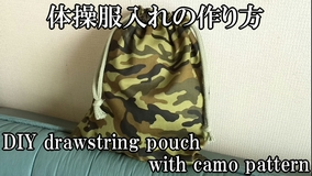drawstring pouch with camouflage pattern