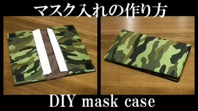 mask case