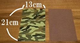 flap fabrics