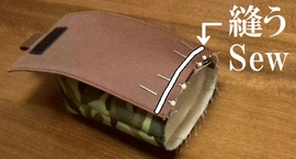 sew the outer and flap