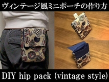vintage style hip pack