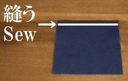 sew the top seam