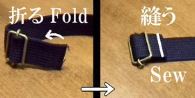 fold and sew