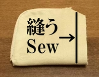 sew the side seam