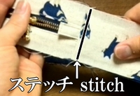 stitch (top stops)