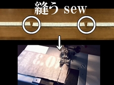 sew the 3 fabrics