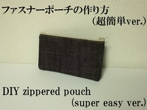 super easy zippered pouch