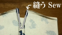 sew the side seams with U-shaped