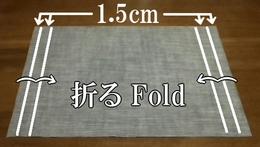 fold in three