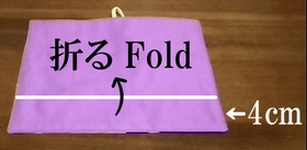 fold the bottom edge