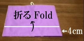 fold the bottom edge