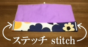stitch the side edges