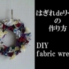 fabric scraps wreath