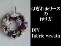 fabric scraps wreath