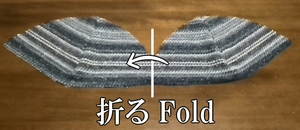 fold the other fabric in half