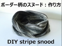 snood with stripe pattern