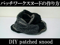 patched snood