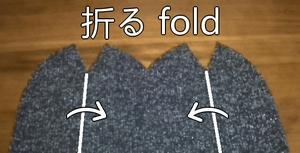 fold the knit fabric