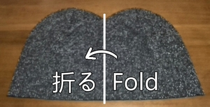 fold in half