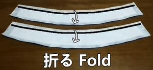 fold and press