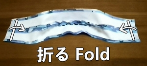 fold and press the band