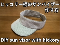 sun visor with hickory pattern