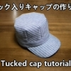 tucked cap