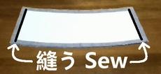 sew the side crown fabrics