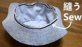 sew the crown and brim