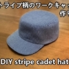 cadet hat with stripe pattern