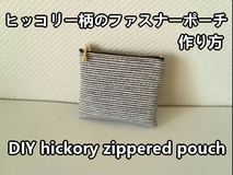 hickory zippered pouch
