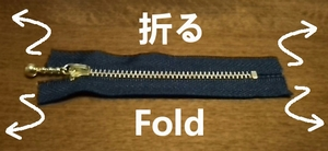 fold the zip tape