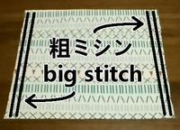 big stitches