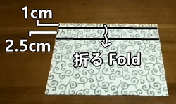 fold and press