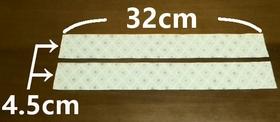 facing fabrics
