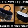 add a zipper to ready-made tote bag