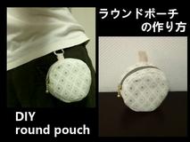 round pouch