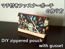 zippered pouch with gusset