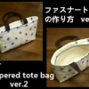 zippered tote bag with crown pattern