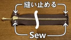 zipper (wrong side)