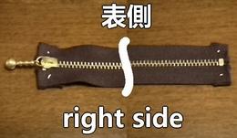 zipper (right side)